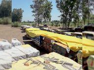 सरकारी सिस्टम में खामियां, उपज बेचने चार दिन में लग रहा नंबर; किसान ला रहे हम्माल|होशंगाबाद,Hoshangabad - Dainik Bhaskar