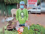 कोरोना कर्फ्यू में नपा ने जारी की गाइडलाइन; ग्लब्स व टोपी के साथ सब्जी विक्रेता ठेले पर लगाएंगे अपने नाम की तख्ती|होशंगाबाद,Hoshangabad - Dainik Bhaskar
