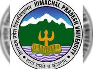 एचपीयू के इंजीनियर बताएंगे भूकंप में कैसे सुरक्षित रह सकता है शिमला, अगस्त से शुरू होगी रिसर्च, विश्वविद्यालय काे मिली मंजूरी|शिमला,Shimla - Dainik Bhaskar