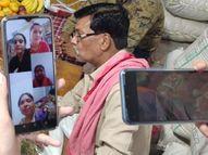शादी समारोह में 10 लोगों के शामिल होने की अनुमति, भाई की सगाई में नहीं आई बहनें, वीडियो कॉलिंग से हुई शामिल|सागर,Sagar - Dainik Bhaskar