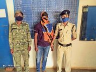 पुलिस के जवान ने महिला आरक्षक की भांजी के साथ किया दुष्कर्म|जशपुर,Jashpur - Dainik Bhaskar