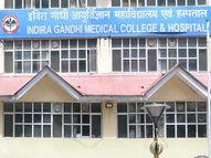 आईजीएमसी की नई ओपीडी में ऑक्सीजन का सेंट्रलाइज्ड सिस्टम नहीं, कोरोना बेड नहीं लगेंगे|शिमला,Shimla - Dainik Bhaskar