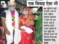 आइसोलेशन सेंटर में सजा विवाह का मंडप, कोरोना संक्रमित जोड़े ने लिए सात फेरे; सेंटर के मरीज ही बने बराती और घराती|बालोद,Balod - Dainik Bhaskar