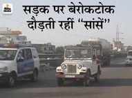 लॉकडाउन में पुलिस सिर्फ लाठी ही नहीं चलाती, ग्रीन कॉरिडोर बनाकर ऑक्सीजन भी सही समय पर पहुंचाती है; 22 दिन में दूसरे जिलों में पहुंचाए 104 ऑक्सीजन टैंकर|राजस्थान,Rajasthan - Dainik Bhaskar