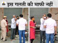 व्यापारी हाथ जोड़कर, कान पकड़कर बोला साहब गलती हो गई माफ कर दो... बालोतरा में 16 दुकानें सीज कीं, 9 हजार रूपए वसूला जुर्माना|राजस्थान,Rajasthan - Dainik Bhaskar