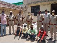 नाकेबंदी में 4 शराब तस्कर गिरफ्तार, 63 पेटी देसी शराब और एक ट्रेक्टर ट्रॉली जब्त|भरतपुर,Bharatpur - Dainik Bhaskar