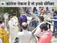 गांववालों ने मेन रोड को लकड़ी लगाकर बंद किया, मंत्री-कलेक्टर से भी गांव के बाहर ही खड़े होकर बात की, मंत्री बोले - ऐसी व्यवस्था से ही टूटेगी चेन इंदौर,Indore - Dainik Bhaskar