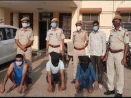 50 किलोमीटर पीछा कर पुलिस ने चार डकैतों को पकड़ा, लूटी गई राशि बरामद नहीं; दो बदमाश अभी भी फरार|सीकर,Sikar - Dainik Bhaskar