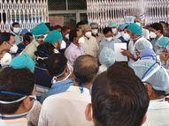 APO की गई 3 नर्सेज के समर्थन में अस्पताल अधीक्षक का घेराव, बिना आरोप के कार्रवाई करने पर जताई नाराजगी|राजस्थान,Rajasthan - Dainik Bhaskar