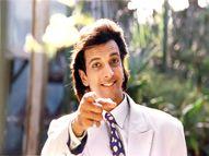हास्य कलाकार जावेद असल जीवन में हैं बहुत संजीदा, फ़िल्मों से पहले ही ऑल इंडिया डिस्को ड्युओ डांसिंग चैम्पियनशिप जीत चुके थे|अहा जिंदगी,Aha Zindagi - Dainik Bhaskar