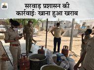 अफसर पहुंचे तो खाना और मिठाई छोड़ भागे हलवाई, सामान जब्त कर थाने ले गई पुलिस|राजस्थान,Rajasthan - Dainik Bhaskar