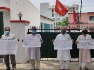 RJD के बड़े नेता चुप, माले ने राज्यभर में प्रतिवाद दिवस ही मना डाला, कांग्रेस भी कर रही विरोध|पटना,Patna - Dainik Bhaskar