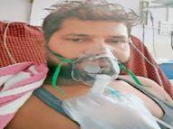 4 दिन भर्ती रहा, डॉक्टर को नहीं देखा, मरीज के साथ अटेंडेंट भी|जांजगीर,Janjgeer - Dainik Bhaskar
