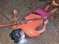 अपने टीआई पर रिश्वत ले जुआ खेलाने का आरोप लगाने वाले आरक्षक के गले में फंसा बिजली तार, मौत जांजगीर,Janjgeer - Dainik Bhaskar