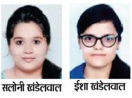 पिता की मौत पर तहसीलदार को लौटाया रेमडेसिविर, भाई चला गया तो दवाएं व ऑक्सी फ्लोमीटर दूसरे मरीज काे दिया|होशंगाबाद,Hoshangabad - Dainik Bhaskar