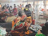 इमरजेंसी कोरोना वार्ड, सामान्य वार्ड की तरह लगी रहती है भीड़|भागलपुर,Bhagalpur - Dainik Bhaskar