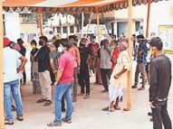 चार दिन में जितने संक्रमित हुए, उससे ज्यादा ठीक भी हुए; जिले में रिकवरी रेट बढ़ा|भागलपुर,Bhagalpur - Dainik Bhaskar