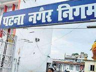 CM नीतीश कह रहे थे- मृत्यु प्रमाण पत्र डाक से घर भेजेंगे, इधर निबंधक ने डंप कर दिए 1643 आवेदन|पटना,Patna - Dainik Bhaskar