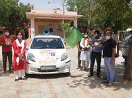ग्रामीण इलाकों में कोरोना संक्रमण से बचाने के लिए जागरूक किया जाएगा, रथ को हरी झंडी दिखाकर किया रवाना|सीकर,Sikar - Dainik Bhaskar
