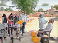 ग्रामीण इलाकों में सैंपल देने के लिए घरों से निकले लोग फाजिल्का,Fazilka - Dainik Bhaskar
