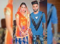 सैलून संचालक और पत्नी की संदिग्ध हालात में मौत, पांच साल पहले हुई थी लव मैरिज|जालंधर,Jalandhar - Dainik Bhaskar
