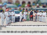मरीजों की सेवा के लिए वृद्धाश्रम को दी एंबुलेंस|जालंधर,Jalandhar - Dainik Bhaskar