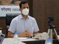 डीसी का दावा- जिले में पॉजिटिविटी रेट मेें आई कमी, 46 से घटकर 32 फीसदी पर पहुंचा; ऑक्सीजन की कोई परेशानी नहीं|फरीदाबाद,Faridabad - Dainik Bhaskar