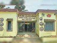 महामारी के बीच गांवों में एएचसी को बंद करने का आदेश|पटना,Patna - Dainik Bhaskar