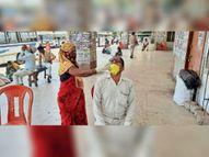 जिले में दो संक्रमित सहित चार और लोगों ने हारी जिंदगी की जंग|जहानाबाद,Jehanabad - Dainik Bhaskar