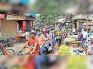 चार घंटे तक बाजारों में उमड़ रही भीड़|जहानाबाद,Jehanabad - Dainik Bhaskar