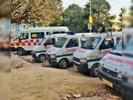 11 साल में जिले की आबादी तो बढ़ी मगर एंबुलेंस नहीं, 3 नई एंबुलेंस को रजिस्ट्रेशन का इंतजार|महेंद्रगढ़,Mahendragarh - Dainik Bhaskar