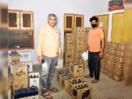 रात 9 बजे खुफिया विभाग व कनीना पुलिस ने अवैध रूप से शराब बेचते हुए एक व्यक्ति को किया गिरफ्तार|कनीना,Kanina - Dainik Bhaskar