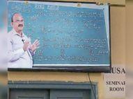 रसायन विज्ञान के व्याखान ऑनलाइन उपलब्ध, निशुल्क पढ़ रहे कॉलेज स्टूडेंट|झुंझुनूं,Jhunjhunu - Dainik Bhaskar