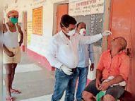 कोरोना डेडिकेटेड वार्ड में भर्ती दो मरीजों की हुई मौत इलाजरत हैं 16 मरीज, 30 कोरोना पॉजिटिव भी मिले|लखीसराय,Lakhisarai - Dainik Bhaskar