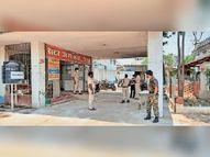 जिले में लॉकडाउन लगने की वजह से पेट्रोल 36 व डीजल की 75 प्रतिशत खपत हुई कम|जमुई,Jamui - Dainik Bhaskar