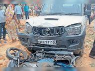 कार चालक को नींद लगी तो बाइक चालक को रौंदा, दो युवक घायल सरिया,Sariya - Dainik Bhaskar