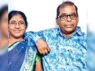 पत्नी की अंत्येष्टि के 10 घंटे बाद ही शिक्षक पति की मौत|राजनांदगांव,Rajnandgaon - Dainik Bhaskar