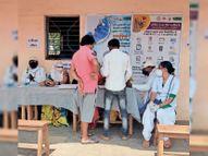 4 दिन में वैक्सीन की 116 डोज खराब|बालोद,Balod - Dainik Bhaskar