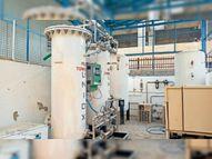 आई लव जैसलमेर 7 दिन में देगा 100 से ज्यादा कंसंट्रेटर पोकरण में 21 दिन में 30 लाख से लगेगा ऑक्सीजन प्लांट|जैसलमेर,Jaisalmer - Dainik Bhaskar