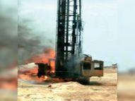 कुसमुंडा खदान में कराेड़ाें की इलेक्ट्रिक ड्रिल मशीन जली, ऑपरेटर ने कूदकर बचाई जान कोरबा,Korba - Dainik Bhaskar