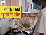 जिस मशीन से शाहजहांपुर-हरियाणा बॉर्डर पर किसान आंदोलन में रोटियां बनाई जा रही थीं, अब उससे 600 कोरोना मरीजों के लिए रोज बन रहा खाना|राजस्थान,Rajasthan - Dainik Bhaskar