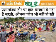 बाबा वैद्यनाथ मंदिर में श्रद्धालुओं पर रोक, पर हाट-बाजार से कोरोना फैलने का खतरा|रांची,Ranchi - Dainik Bhaskar