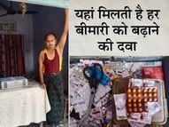 8वीं फेल झोलाछाप कर रहा कोरोना का इलाज; संक्रमण से बेपरवाह बिना मास्क लगाए क्लिनिक में बांट रहा हर मर्ज की दवा|राजस्थान,Rajasthan - Dainik Bhaskar