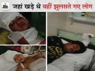 तीन साल के बेटे को बचाने में पिता करंट की चपेट में आया और जान गंवा दी, उन्हें बचाने में बहन और दूसरा बेटा भी झुलसे|जयपुर,Jaipur - Dainik Bhaskar