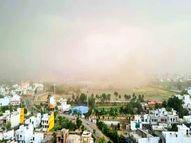 तेज आंधी के बाद जमकर बरसे बदरा, शहरवासियों को मिली गर्मी से राहत|राजस्थान,Rajasthan - Dainik Bhaskar