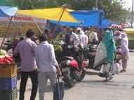 पुलिस की कार्रवाई से भी बाज नहीं आ रहे लोग, दुकानें खोल रहे घरों से बिना काम निकल रहे, कहीं ये लापरवाही ले न डूबे|भरतपुर,Bharatpur - Dainik Bhaskar