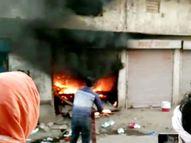 टायर की दुकान में लगी आग, 5 से 6 लाख तक का हुआ नुकसान, एक घंटे की मशक्कत के बाद पाया गया आग पर काबू|राजस्थान,Rajasthan - Dainik Bhaskar