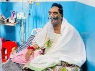 विजय सिंह यादव की दानापुर के नर्सिंग होम में थम गई सांसें, कभी लालू प्रसाद ने कहा था बिहार का वीरप्पन|पटना,Patna - Dainik Bhaskar