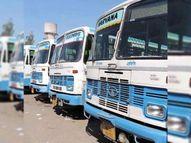 रोडवेज ने पांच मिनी बसें एम्बुलेंस में परिवर्तित कर प्रशासन को सौंपी|हिसार,Hisar - Dainik Bhaskar