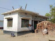 सारण के दाउदपुर में देर रात घर में घुसे 4 डकैत, 30 हजार कैश व जेवरात लूटे; महिला की गोली मारकर हत्या|पटना,Patna - Dainik Bhaskar